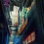 street_by_roboto_kun-d31yezh