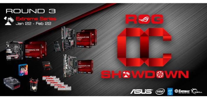 ASUS ROG anuncia las Finales del Torneo OC Showdown Extreme